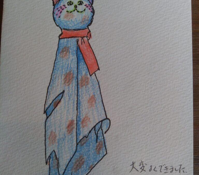 Neko-bouzu
